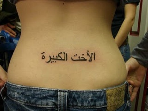 Tatuagens-de-letras-árabes