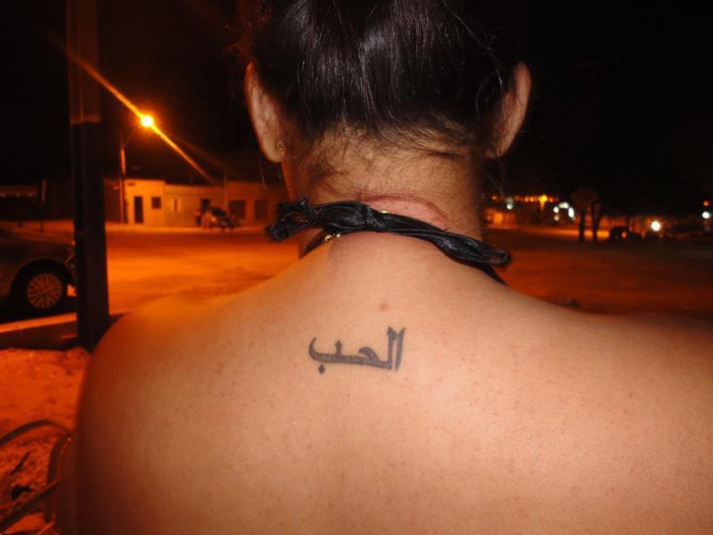 amor-tatuagem-arabe